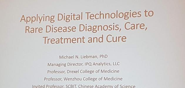 CORD 2019 applying digital technologies